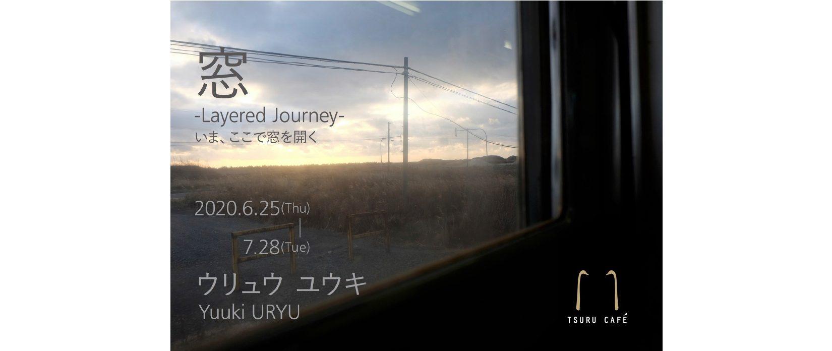 ウリュウユウキ個展『窓-Layered Journey- いま、ここで窓を開く』